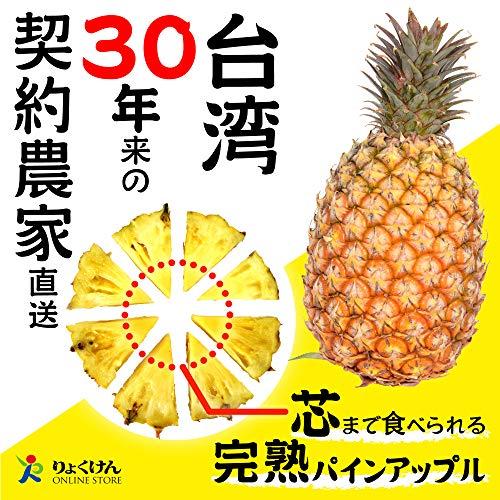 30年来の信頼、台湾産りょくけんパインアップル約5kg(4~8玉)