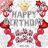 風船 誕生日 飾り付け セット (48点)happy birthday 風船 バースデー バルーン 赤い色 王冠 バルーン【G&H】