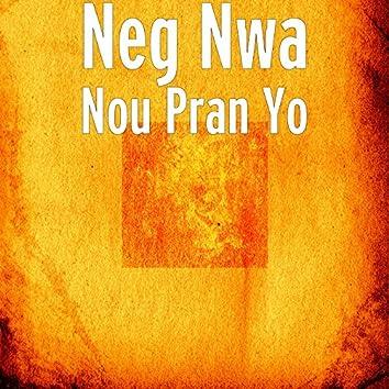 Nou Pran Yo