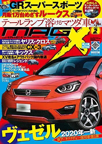 ニューモデルマガジンX 2020年 02月号 [雑誌]