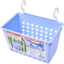 PAT.P Plastic Basket With Hooks (Purple)
