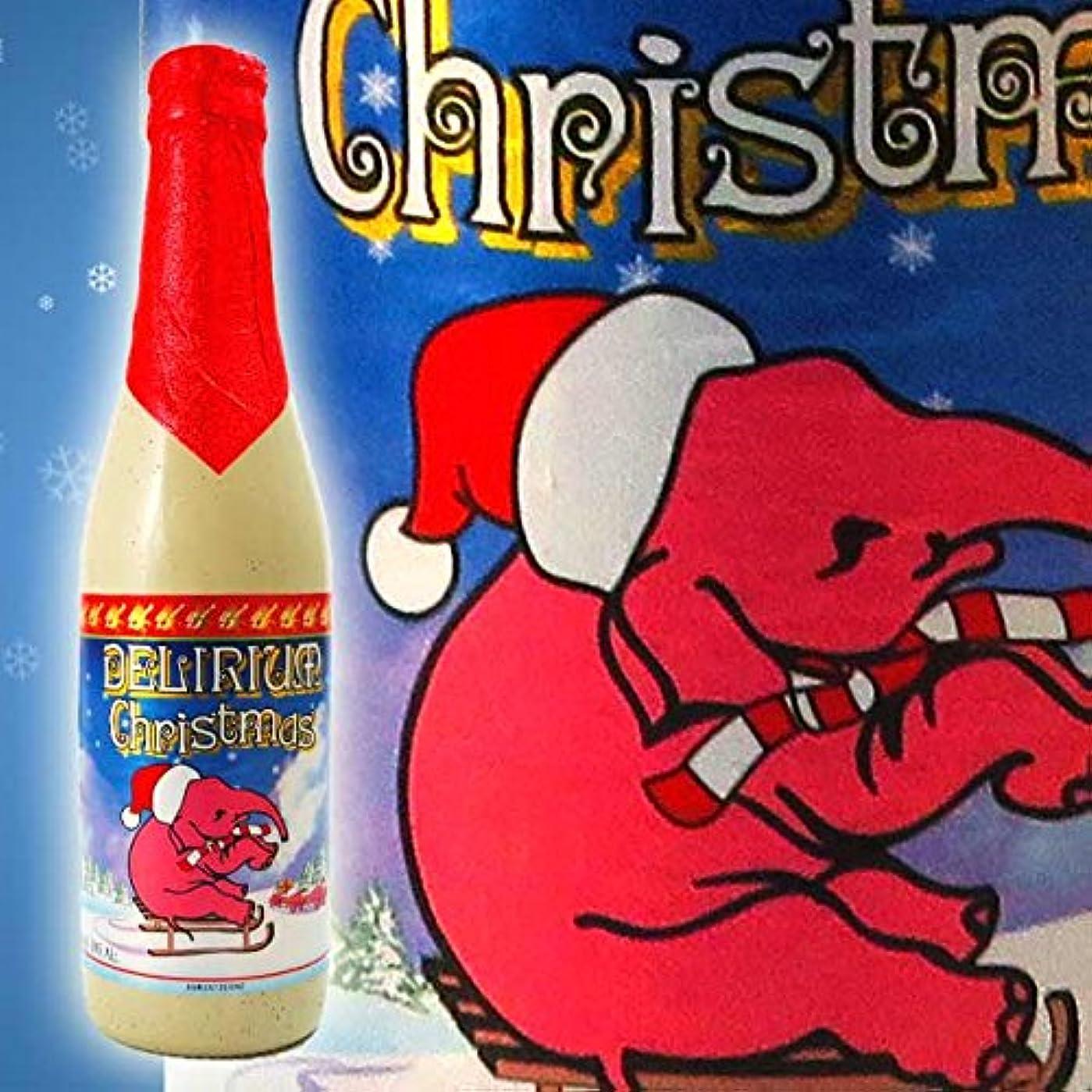 貨物パット剪断デリリュウム クリスマス 330ml瓶