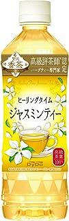 ダイドードリンコ 贅沢香茶ヒーリングタイムジャスミンティー 500ml ×24本