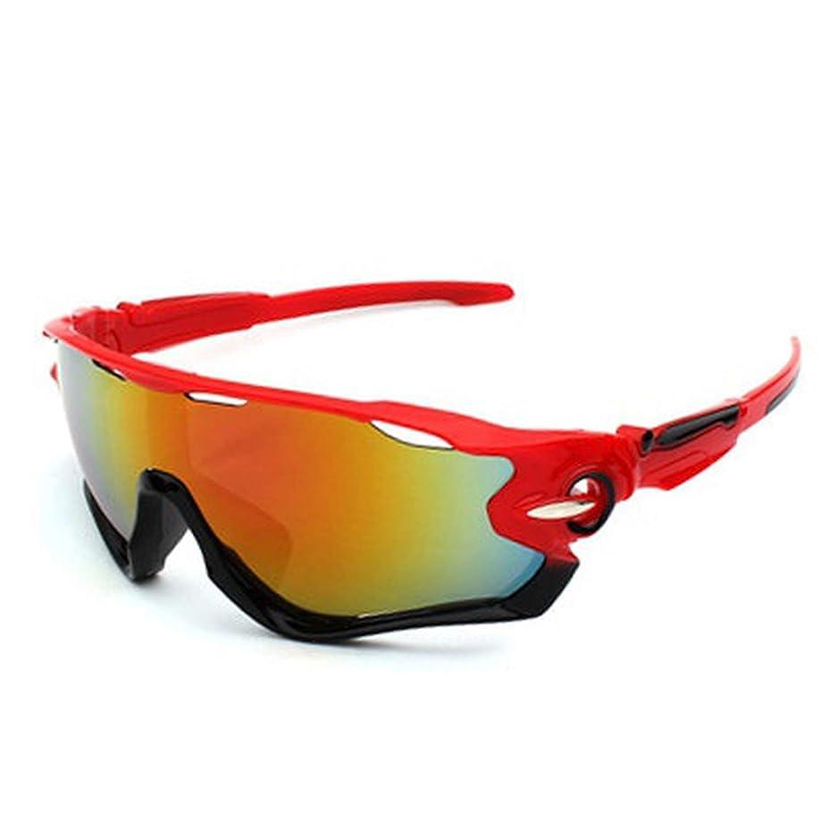 Cycling Eyewear Bike Bicycle Racing ski Windproof Goggles Outdoor Sport Glasses Eyewear Men Women sport sunglasses