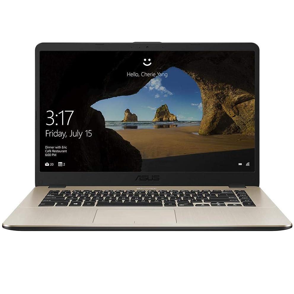 ASUS VivoBook 15 Thin and Light Premium Home and Business Laptop (AMD Ryzen R5-2500U Quad Core Processor, 24GB RAM, 1TB SSD, 15.6