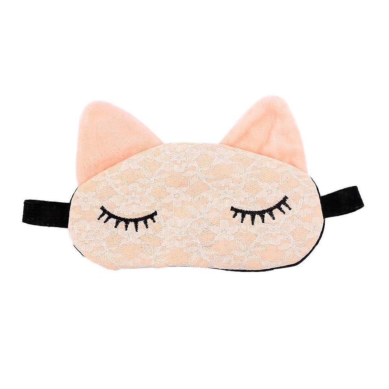 故障エキスインシュレータNOTE 新しい1ピース睡眠アイマスクカバー漫画レース猫タイプアイパッチマスクカバーシールドライト睡眠ヘルスケア目隠し
