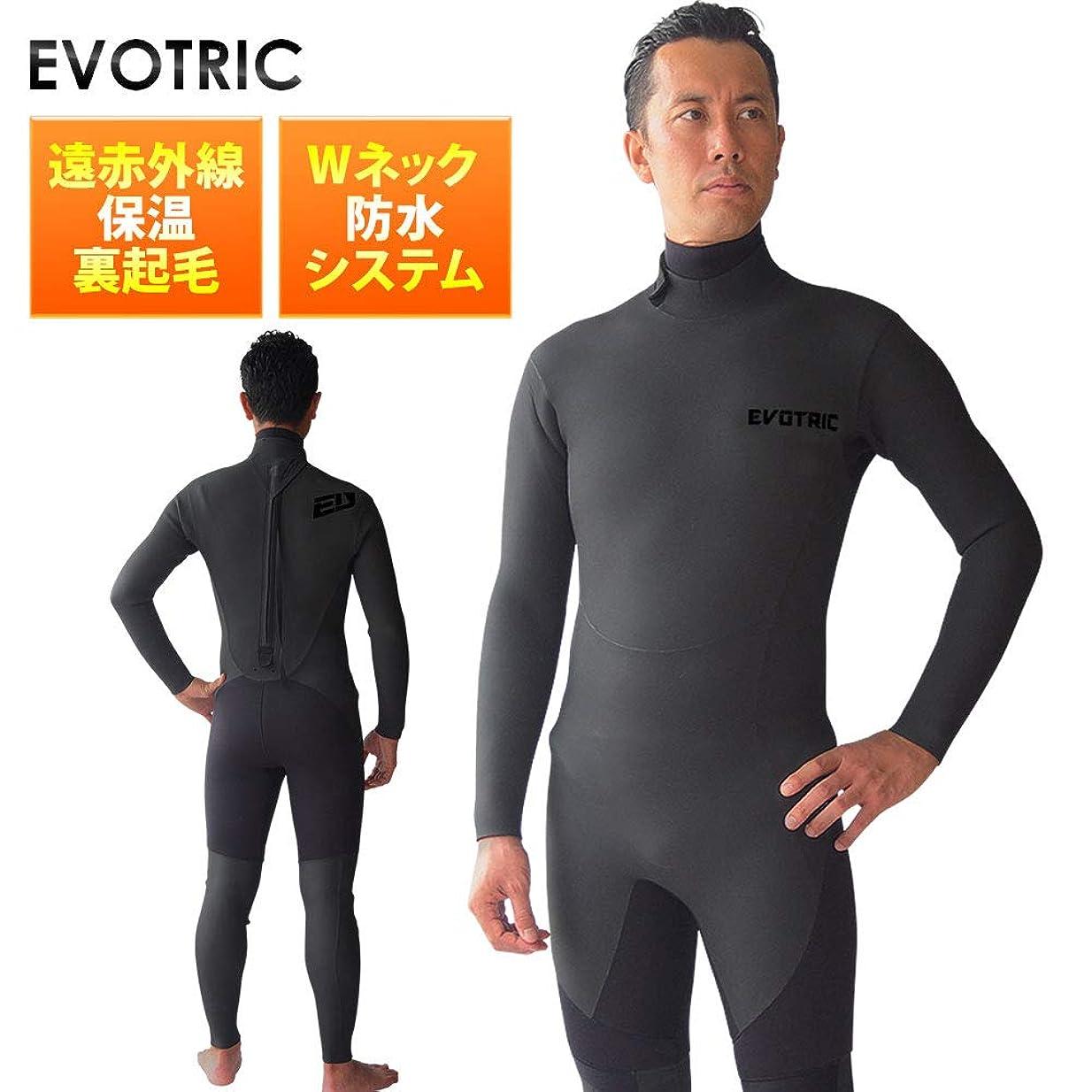 ペースト独裁者愛情セミドライスーツ ウェットスーツ メンズ セミドライ ウエットスーツ サーフィン EVOTRIC 5/3mm 保温起毛素材 バックジップ