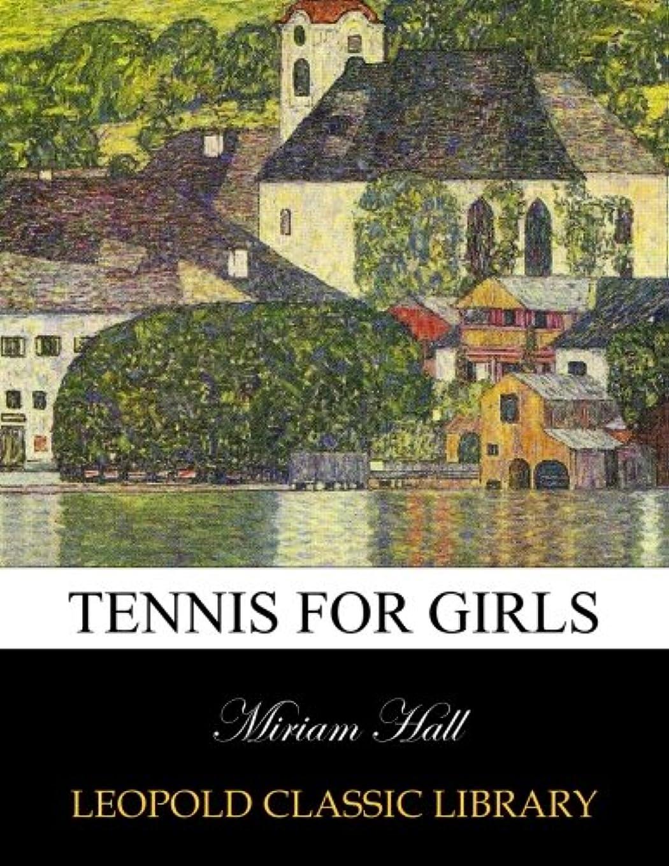 図書館重さ考古学者Tennis for girls