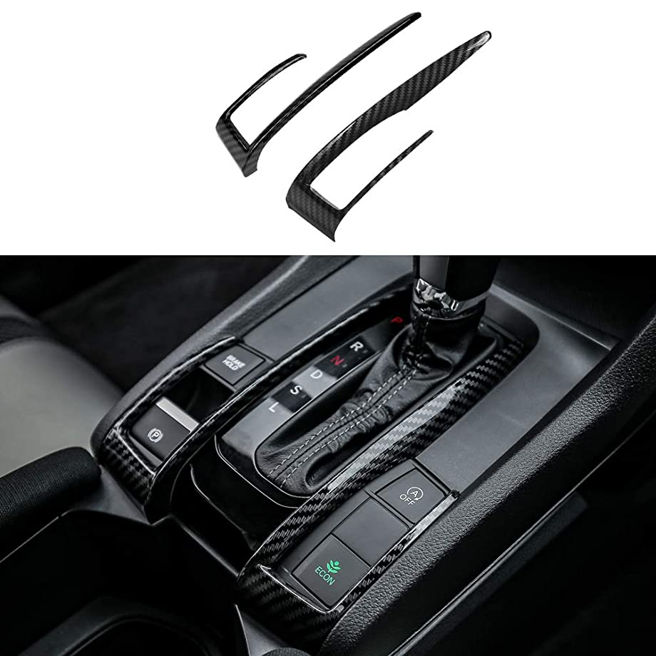 Thenice for 10th Gen Civic ABS Carbon Fiber Style Gear Box Trims Shift Transmission Decoration Stickers for 2016 2017 2018 2019 Honda Civic