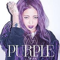 PURPLE【通常盤CDのみ】