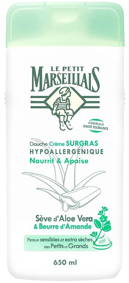 顕微鏡柔らかさセンチメンタル「アロエベラ」と「アーモンドバター」 石鹸不使用 低刺激 敏感肌用 中性 ミセルシャワージェル フランスの「ル?プティ?マルセイユ(Le Petit Marseillais)」650ml ボディウォッシュ