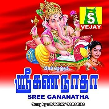 Sree Gananatha