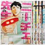 ニーチェ先生~コンビニに、さとり世代の新人が舞い降りた~ コミック 1-5巻セット (MFコミックス ジーンシリーズ)