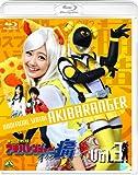 非公認戦隊アキバレンジャー シーズン痛 vol.3[Blu-ray/ブルーレイ]