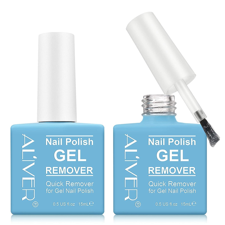 Gel Nail Polish Remover Magic Sale Soak Nai Daily bargain sale Off