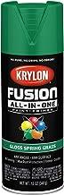 Krylon K02724007 Fusion All-in-One Spray Paint, Spring Grass