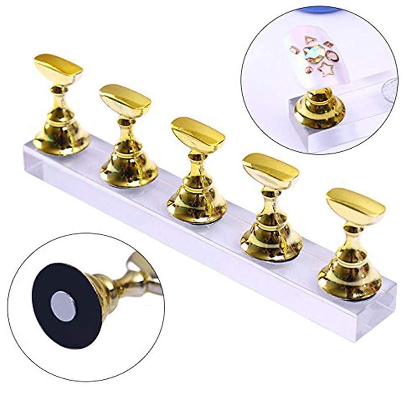 カカドゥ同情犠牲ネイルチップディスプレイスタンドセット ネイルチップホルダー ネイルアート用品サロン用品 磁気 ネイルアート 5本セット (ゴールド)