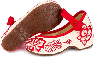 JIUZHOUTONG Old Beijing Embroidered Cloth Shoes Kid Increased Within