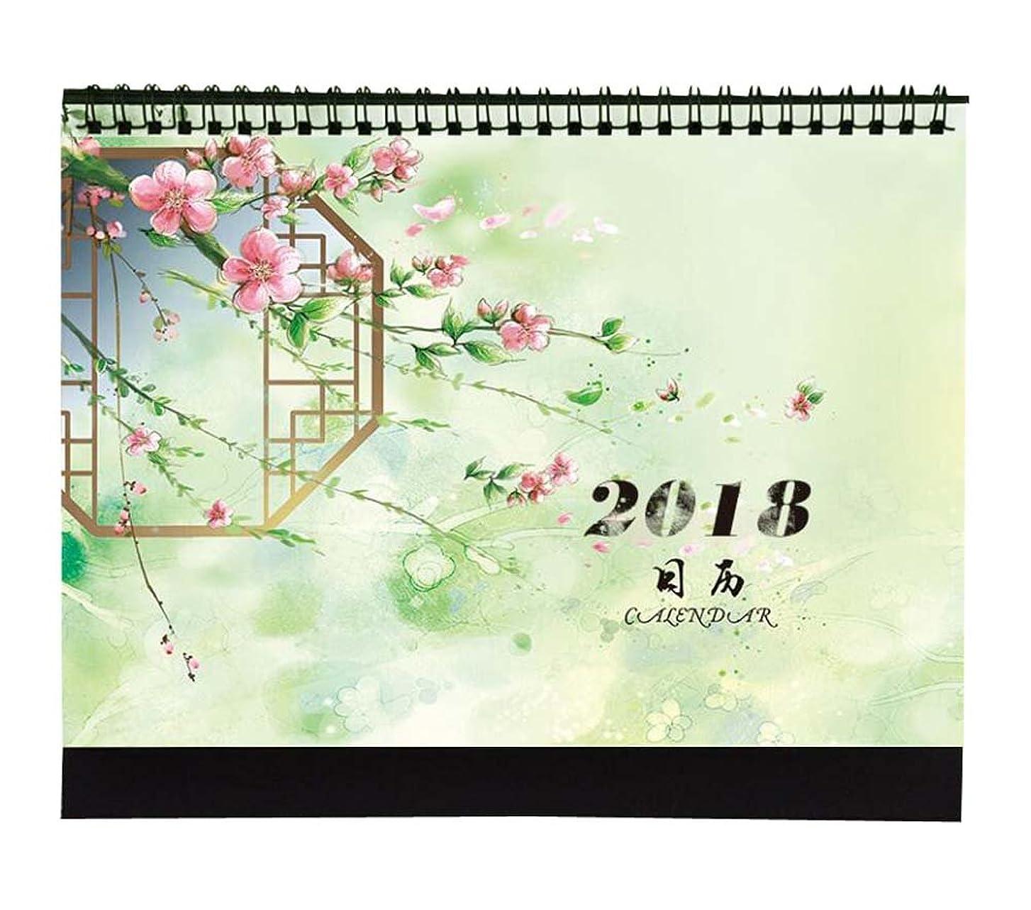 君主制達成幸運美しい実用カレンダー2018シンプルなスタイルのデスクカレンダー、緑