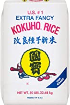 Kokuho Calrose Rice Yellow (50lb)