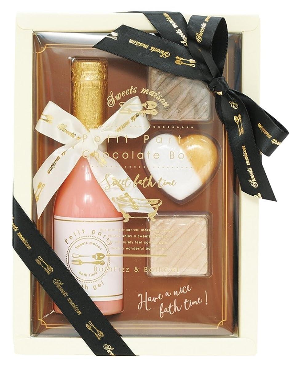 ツインアイデア提案ノルコーポレーション 入浴剤 ギフトセット チョコレートボックス ホワイトミックス OB-SMG-8-1