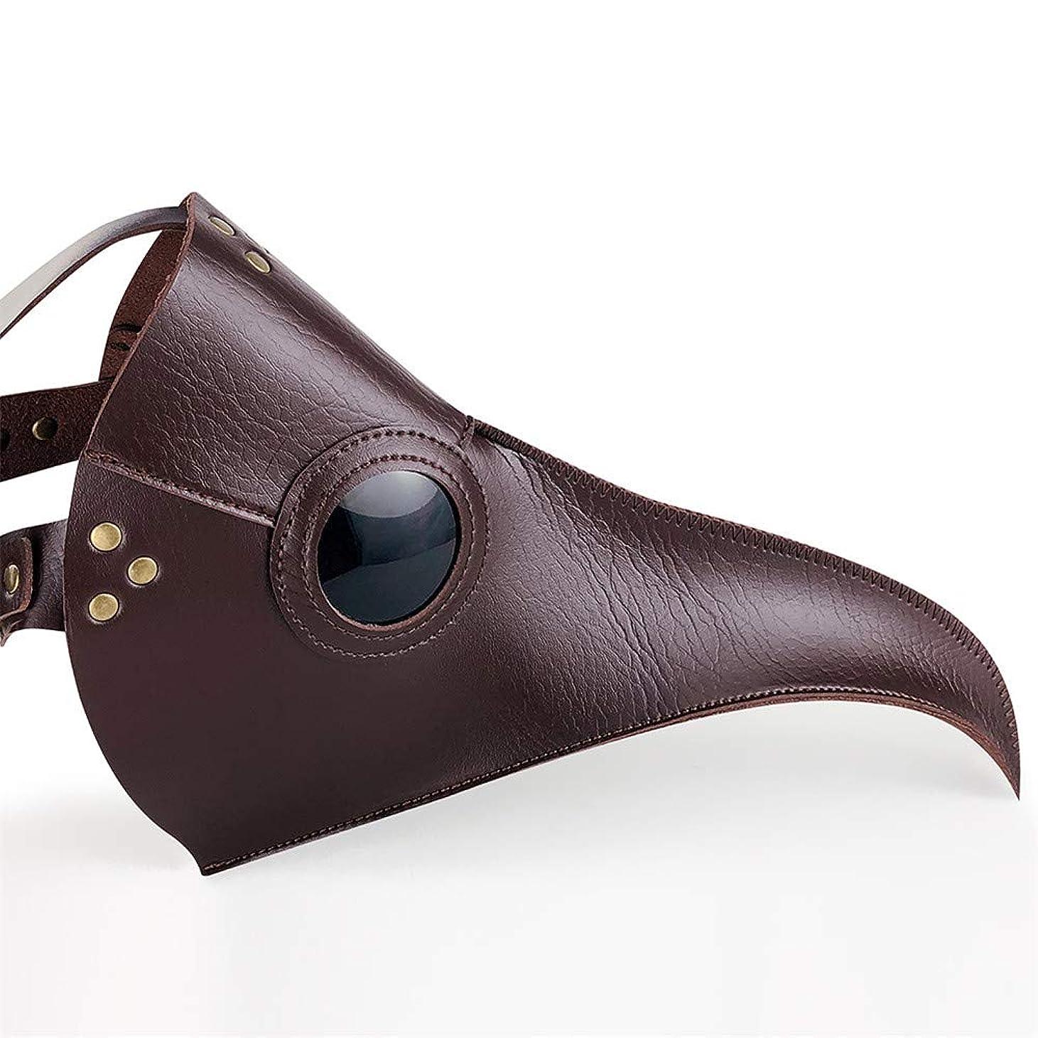 誠実ブランチ地殻ロングビークマスクハロウィン小道具ギフト仮装マスク