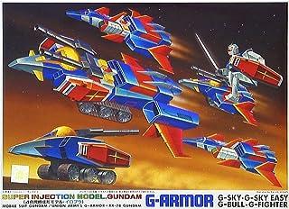 1/250 Gアーマー+RX-78-2ガンダム 機動戦士ガンダム
