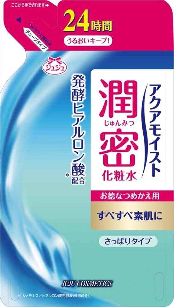 過敏なフラグラント文字アクアモイスト 保湿化粧水L ha(さっぱりタイプ) つめかえ用 160mL
