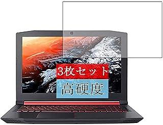 3枚 Sukix フィルム 、 Acer Nitro 5 (AN515-53 / 52 / 51 / 41 / 31) Series 15.6インチ 向けの 液晶保護フィルム 保護フィルム シート シール(非 ガラスフィルム 強化ガラス ガラス...