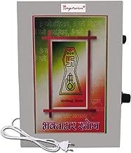 Divya Mantra Metallic Sri Bhaktambar Stotra Hindi & Sanskrit Jain Religious Chanting Repeater Akhand Jaap Machine Device Electric Box for Pooja (Puja) Room, Good Luck Prosperity Gift Item- Multicolor