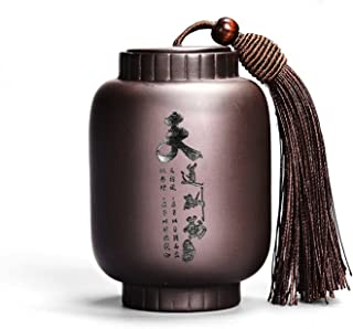 Conteneur de nourriture traditionnel traditionnel chinois avec décoration de café de thé Suck Sucre Petite boîte de rangem...