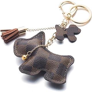 ميدالية مفاتيح للكلاب - جلد