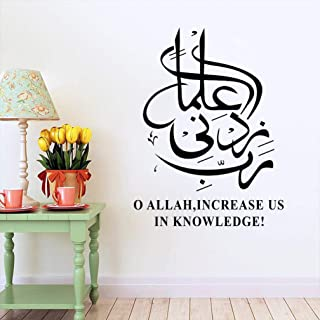 Muslim Culture Wall Stickers Decorative Stickers Waterproof Removable 65X86CM