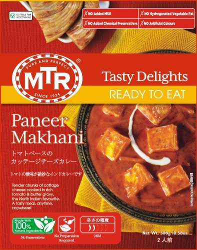 MTR パニールマカニ(トマトベースのカッテージチーズカレー)