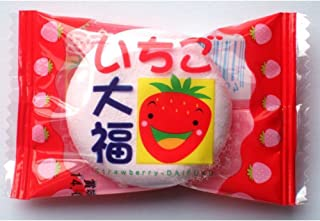 strawberry marshmallow food