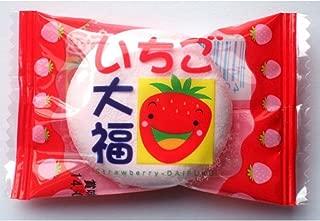 Strawberry Daifuku 32pcs Marshmallow With Strawberry Cream Yaokin Ninjapo