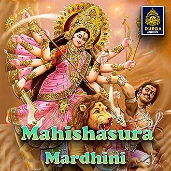 Mahishasura Mardhini (Kanaka Durgamma Songs)