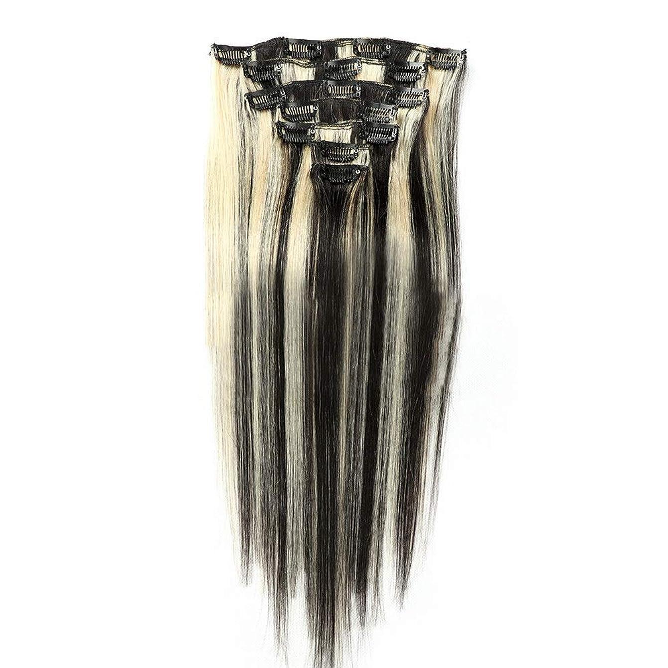 人柄注入する矢じりHOHYLLYA 22インチ本物の人間の髪の毛の毛延長7ピースクリップ - ブロンドの色100 gロールプレイングかつら女性の自然なかつら (色 : #1B/613)