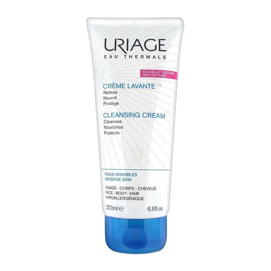 引き出す黙認するジョブUriage Sensitive Skin Cleansing Cream 200ml [並行輸入品]