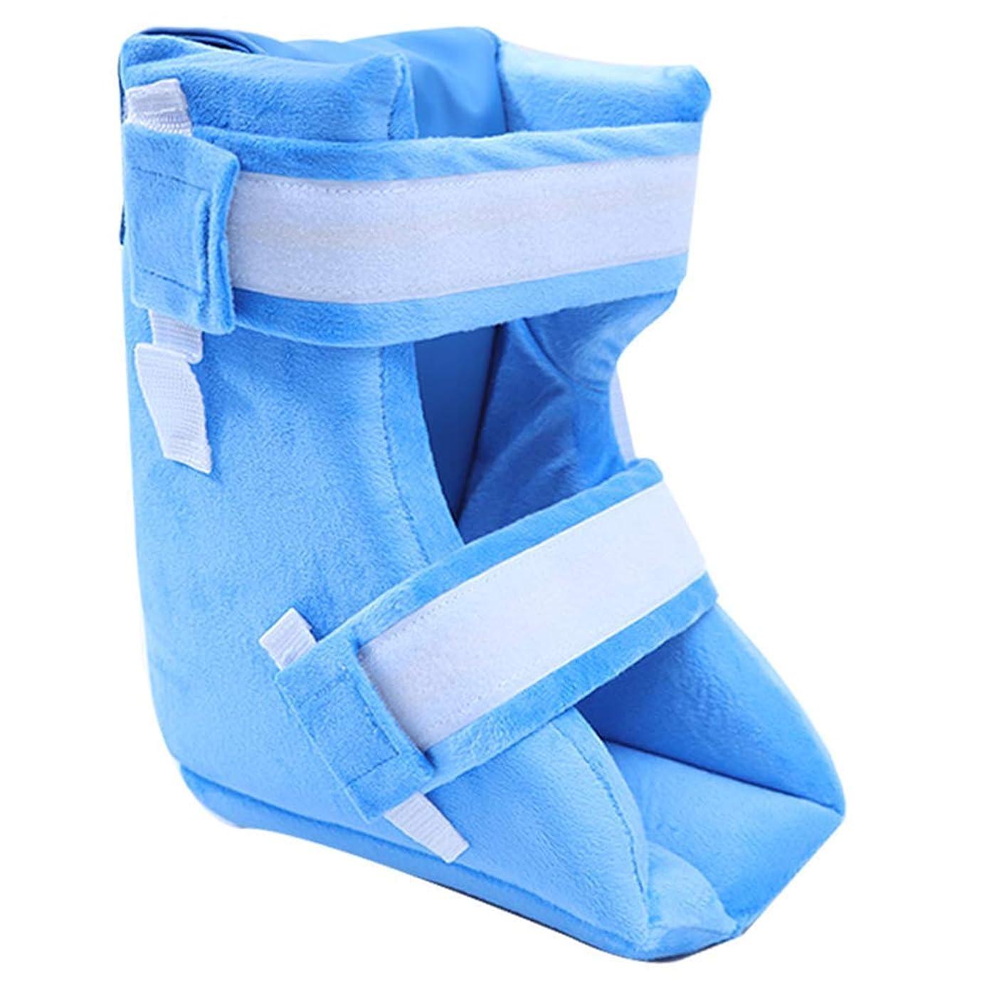 に賛成馬力ストライド反褥瘡のかかとの保護材のクッション、足首サポート枕フットプロテクション、ライトブルー、13.77×9.84インチ,1Pcs