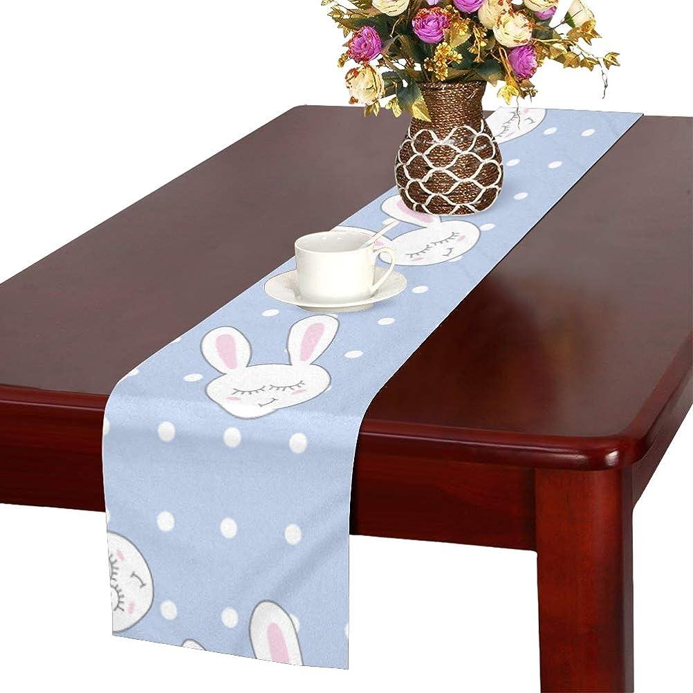 レルム涙不十分なGGSXD テーブルランナー 親しい ブルーうさぎ クロス 食卓カバー 麻綿製 欧米 おしゃれ 16 Inch X 72 Inch (40cm X 182cm) キッチン ダイニング ホーム デコレーション モダン リビング 洗える
