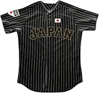 borizcustoms Shohei Ohtani 16 Japan Samurai Black Pinstriped Baseball Jersey Stitch Novelty Item