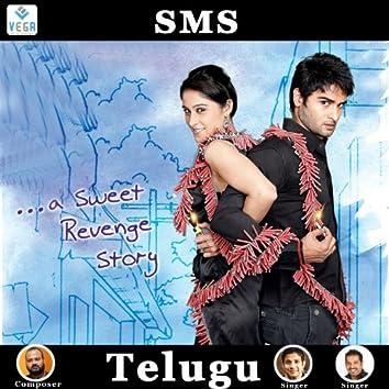 SMS - A Sweet Revenge Story (Original Motion Picture Soundtrack)