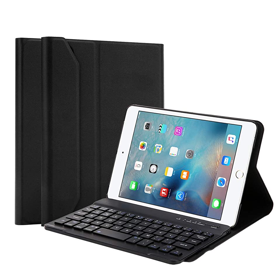 青花瓶文字ipad Mini 1 2 3 シェル, Phoebe スクラッチ耐性 男の子 衝撃吸収 Cellphone Case 保護 シェル の ipad Mini 1 2 3 (Black)