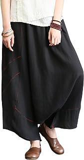 Aeneontrue レディース リネン サルエルパンツ ハーレムパンツ ゆったり 無地 ロングパンツ カジュアル ウェストゴム パンツ おしゃれ ズボン 黒