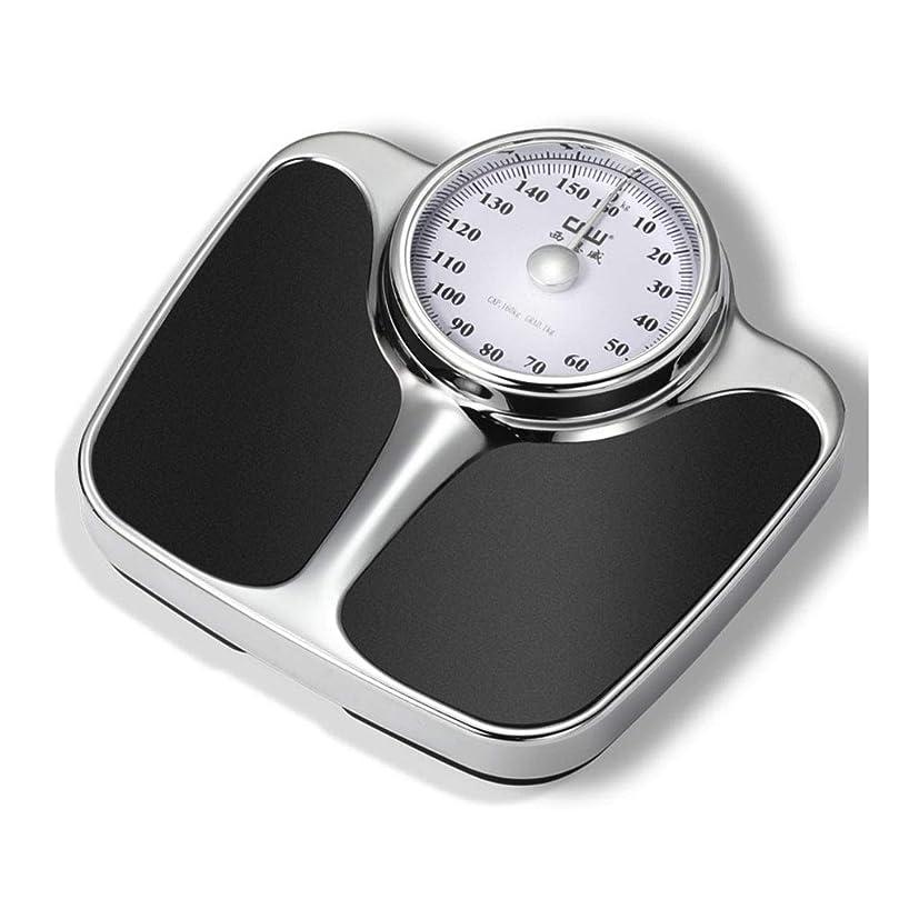 欺織る音楽を聴くポータブル体重計 家族用体重計 調整可能なエラー 電池不要 高精度センサー 大容量 Kg/ポンド
