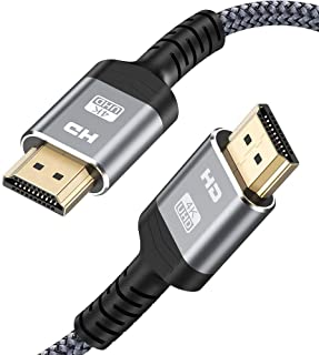 4K HDMI Cable 15FT,Highwings High Speed 18Gbps HDMI 2.0 Braided Cord-Supports (4K 60Hz HDR,Video 4K 2160p 1080p 3D HDCP 2.2 ARC-Compatible with Ethernet PS4/3 4K Fire Netflix LG Samsung ect