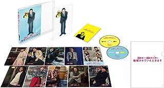 【Amazon.co.jp限定】遠藤憲一と宮藤官九郎の勉強させていただきます ブルーレイ コンプリート・ボックス(初回仕様/2枚組/特製エンケンぷっくりシール&差し替えジャケット付)(オリジナルA4クリアファイル付) [Blu-ray]