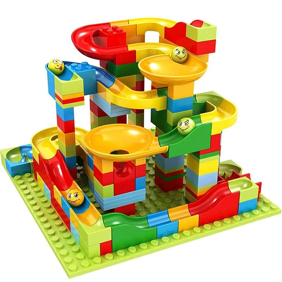 うまれた消費者拡散する165 PCSビルディング?ブロックセット - 小型ブロックマーブルレースの実行バラエティスライドトラックDIY - ABSファンネルスライドアセンブリ煉瓦子供のおもちゃのギフト
