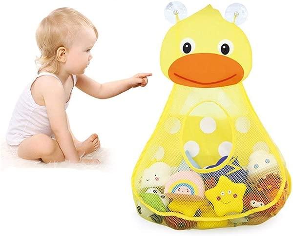 LanDream Baby Bath Toy Organizer Baby Shower Toy Storage Bag Toy Storage Mesh Bathroom Toy Storage Net Bag